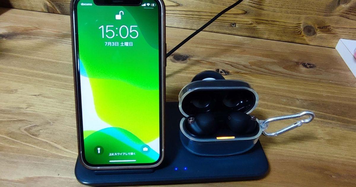 iphoneとWF-1000XM4
