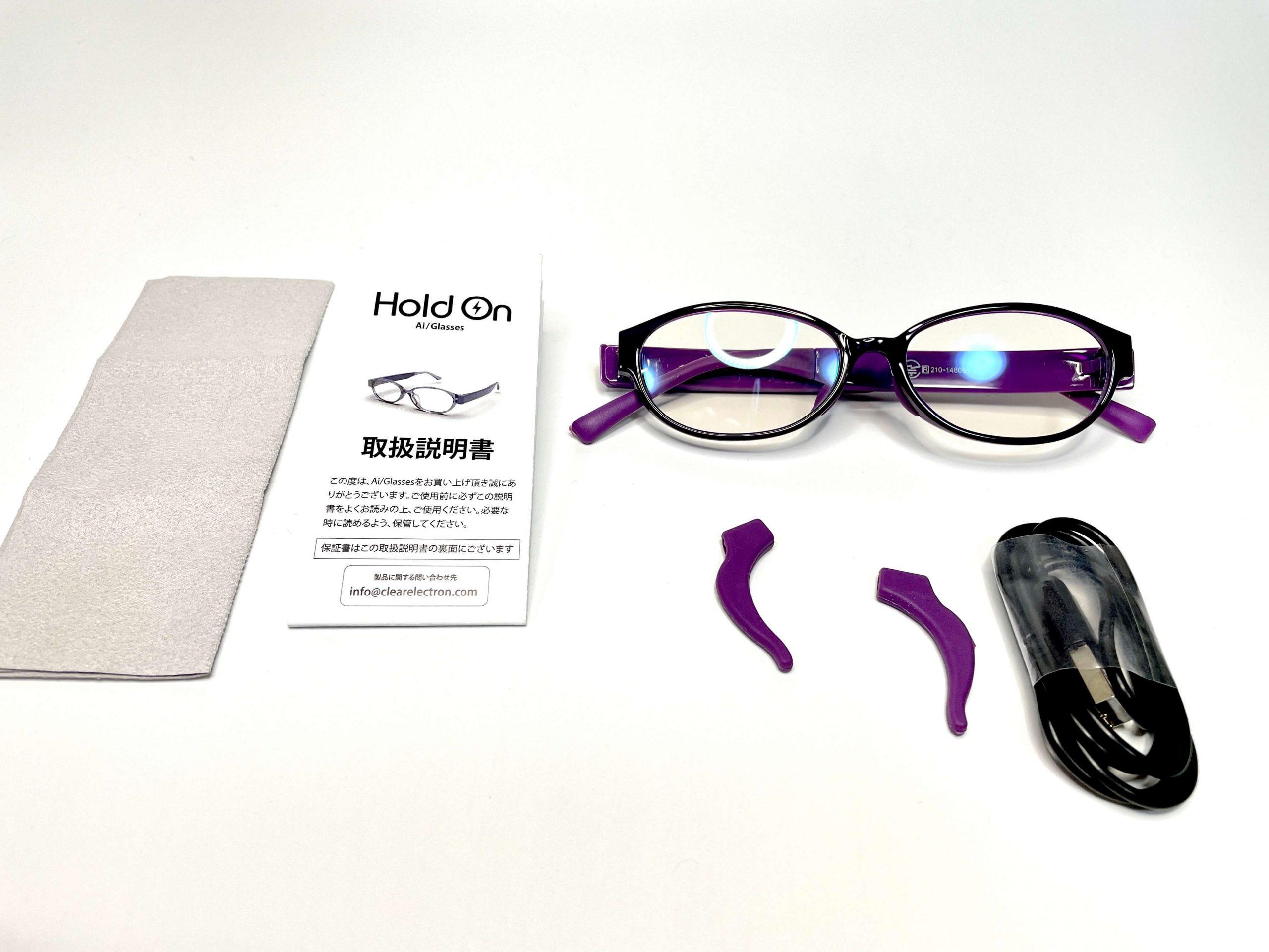 Ai/Glasses